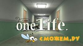 ���� ����� / One life