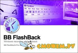 BB FlashBack 2.7.6