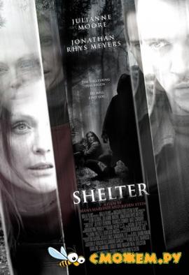 ������� / Shelter