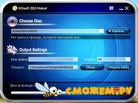 Xilisoft ISO Maker 1.0