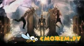 Kanye West - Power (Full Length)