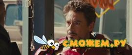 �������� ������� 2 / Iron Man 2