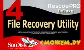 SanDisk RescuePRO Deluxe 4.0