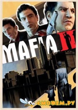 Mafia II - Jimmy's Vendetta