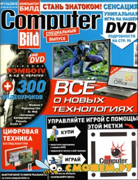 ComputerBild �116 ����������