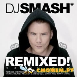 DJ Smash - Grand Cru Remixed