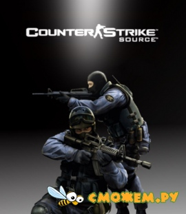 Counter-Strike: Source v53