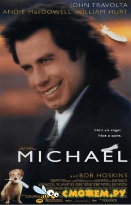 ����� / Michael