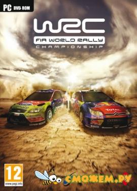 WRC: FIA World Rally Championship