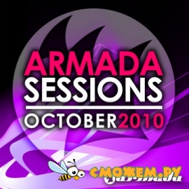 Armada Sessions October