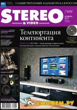 Stereo & Video �11 (������ 2010)