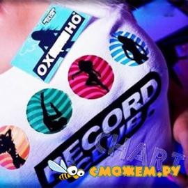 Record Club Chart � 189