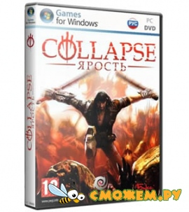 ������ / Collapse: The Rage