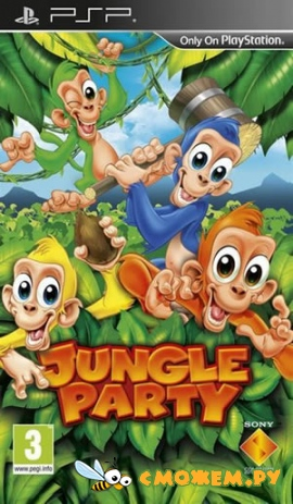 �������� � �������� / Jungle Party