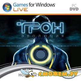 ����: �������� / TRON Evolution: The Video Game