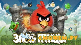 Angry Birds / ���� �����
