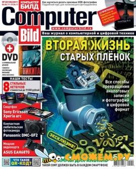 Computer Bild �12 (���� 2011)