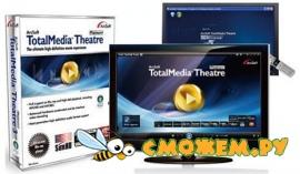 TotalMedia Theatre Platinum 5.0.1.87