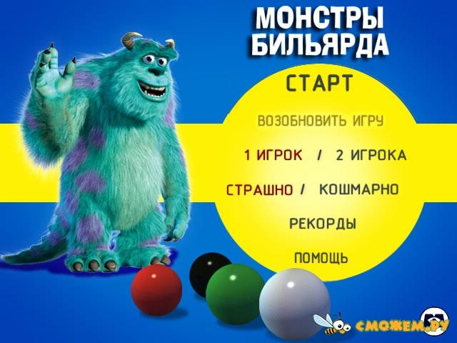 Ко�по�а�ия Мон���ов Ма��е��кая ���а�а 2 � Ска�а��