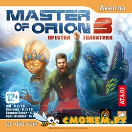 Master of Orion 3: ������� ���������