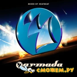 Armada Nights Latin America (Mixed by Heatbeat)