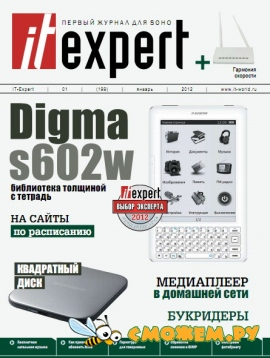 IT Expert �1 (������ 2012)