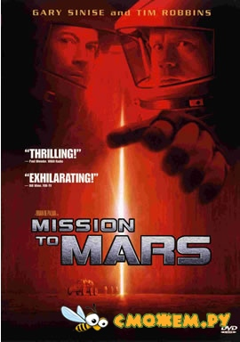 ������ �� ���� / Mission to Mars