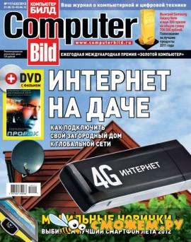 Computer Bild №11 (Июнь 2012)