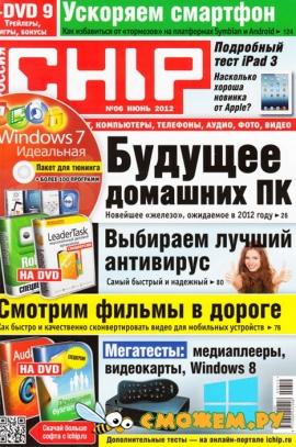 Chip �6 (���� 2012)