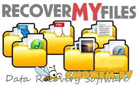 Русификатор Recover My Files 4
