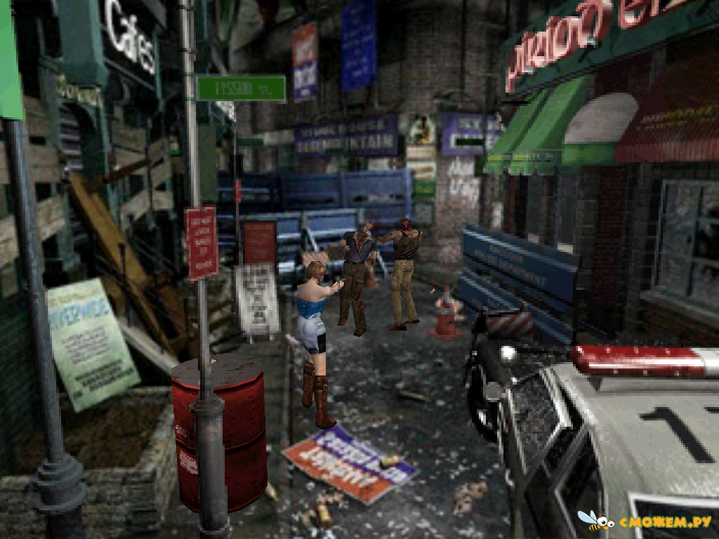 Resident Evil 1 Iso Ps1 Torrent