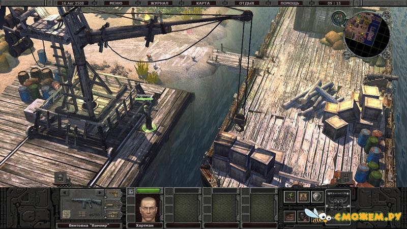 Mercenaries 2: World in Flames 1.1. Скачать новые патчи к играм бесплатно.