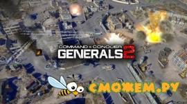 Command & Conquer: Generals 2 - �������