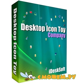 Desktop Icon Toy 4.7 Final + ����