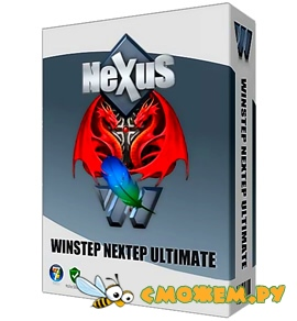 Winstep Nexus Ultimate 12.2 Final