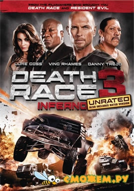 ����������� ����� 3 / Death Race: Inferno (����������� ������)