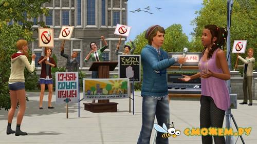 Жизнь дополнение the sims 3 university life