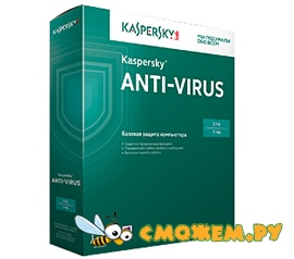 Kaspersky Anti-Virus 2015 (���� �� �������� 2016)