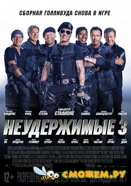 ����������� 3 / The Expendables 3