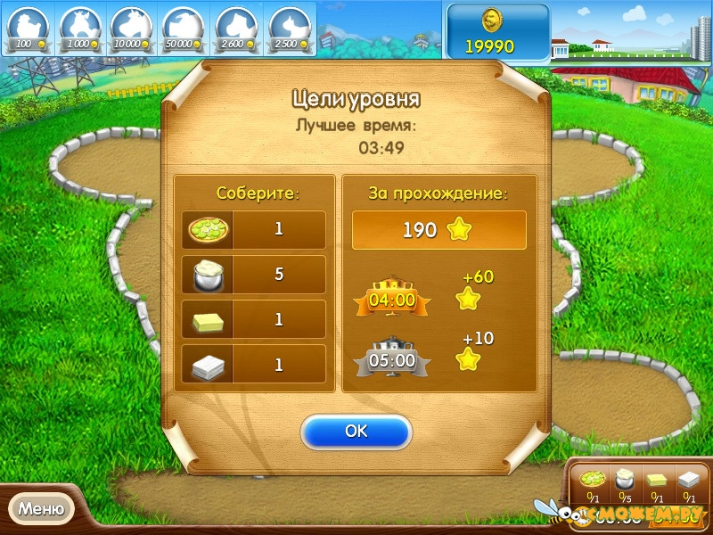 Игры ферма онлайн список