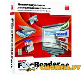 ABBYY Fine Reader 8.0 Professional + crack