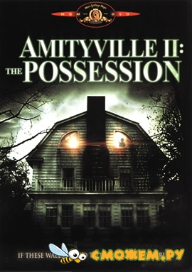 ���� ���������� 2: ����������� / Amityville II: The Possession