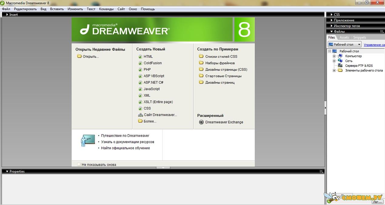 crack for dreamweaver 8