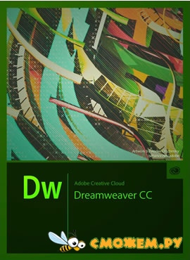 Adobe Dreamweaver CC 2014.1.1 + Ключ