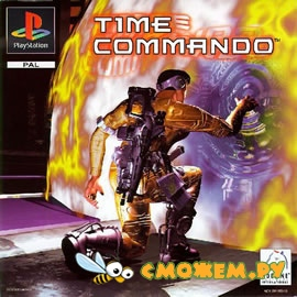 Time Commando PS1