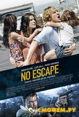 ������ ��� / No Escape (2015)