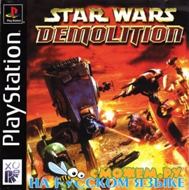 Star Wars - Demolition PS1