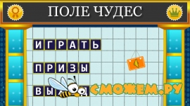 ���� ����� 2015 (Android)