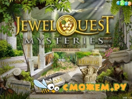 ����� ��������� 3. ������� �����. ������������� ������� / Jewel Quest 3. Mysteries The Seventh Gate