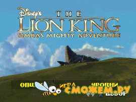The Lion King - Simbas Mighty Adventure PS1